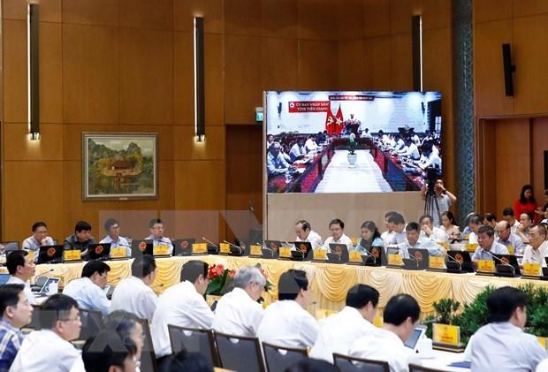 越南工贸部要求大力深化经营资格核准制度改革 hinh anh 2