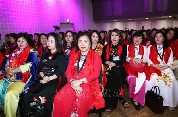 越南国家副主席邓氏玉盛率团出席第 29 届全球妇女峰会 hinh anh 2