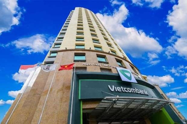 Vietcombank在美国纽约设立办事处 hinh anh 1