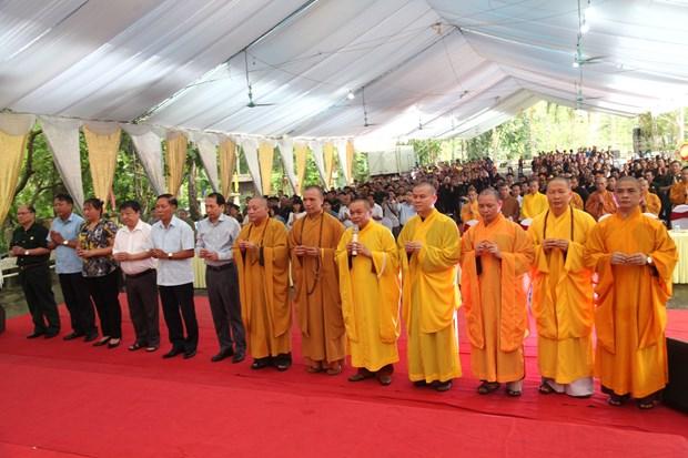 越南佛教协会在河江省为英雄烈士举行超度法会 hinh anh 1