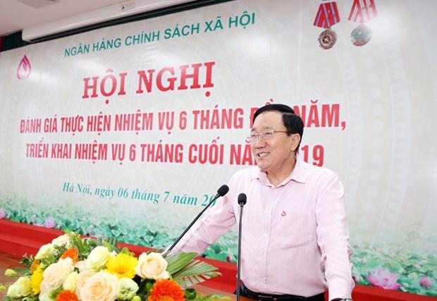 越南贫困户110多万人次获得政策性贷款 hinh anh 1