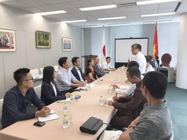 成立旅日福冈县越南人协会将有助于加强越日关系 hinh anh 1