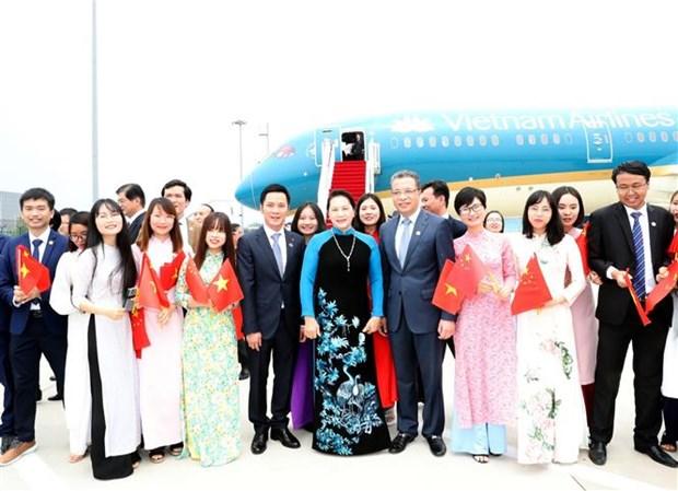 越南国会主席阮氏金银抵达江苏 开始对中国进行正式访问 hinh anh 2