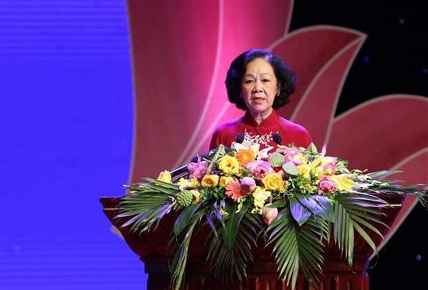 """""""越南之荣光""""表彰大会在河内举行 19个先进集体和个人受到表彰 hinh anh 2"""