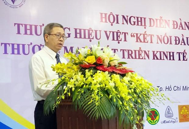 品牌建设是越南企业的当务之急 hinh anh 2