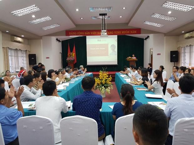 面向农村创新与可持续发展社会企业扶助项目 hinh anh 1