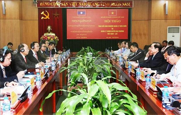 越老两国分享地方政府管理和公务员管理经验 hinh anh 1
