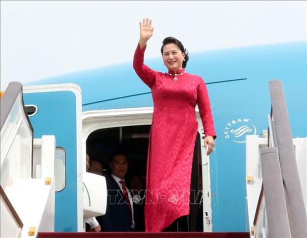 越南国会主席阮氏金银抵达北京 继续对中国进行正式访问 hinh anh 1
