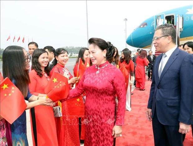 越南国会主席阮氏金银抵达北京 继续对中国进行正式访问 hinh anh 2