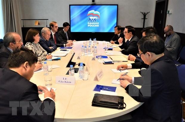越南共产党代表团对俄罗斯进行工作访问 hinh anh 2