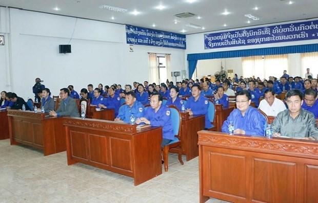 老挝人民革命青年团举行胡志明思想论坛 hinh anh 1