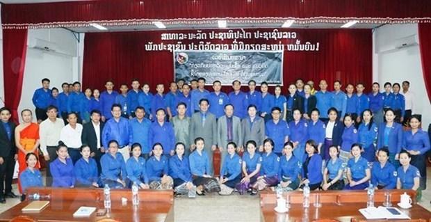 老挝人民革命青年团举行胡志明思想论坛 hinh anh 2