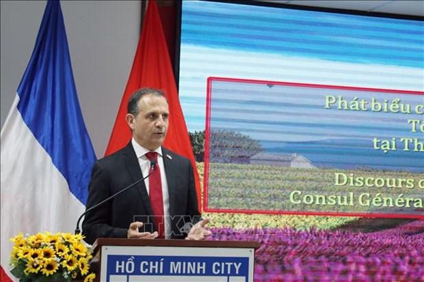 法国国庆230周年纪念活动在胡志明市举行 hinh anh 1