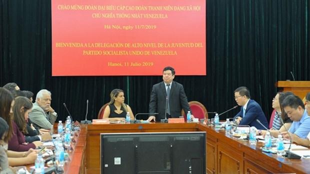 不断巩固与加强越南与委内瑞拉的合作 hinh anh 1