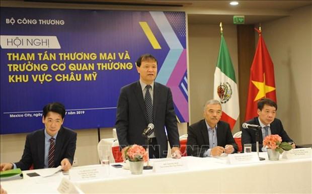 越南积极促进与美洲的贸易活动 hinh anh 2