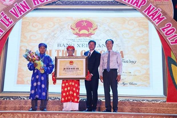 2019年同塔文化旅游周正式举行 hinh anh 2