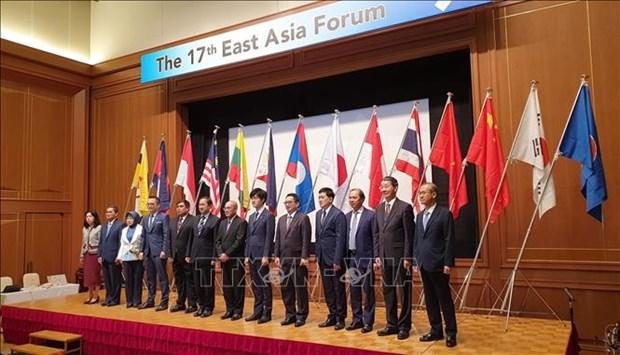 越南外交部副部长阮国勇出席第17届东亚论坛 hinh anh 1