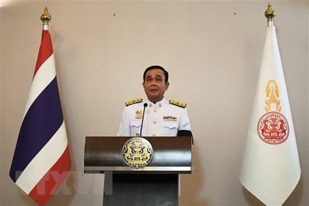 泰国总理巴育于本月16日率领新一届内阁成员向国王宣誓就职 hinh anh 1