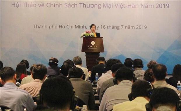 越南成为韩国企业战略投资目的地 hinh anh 1