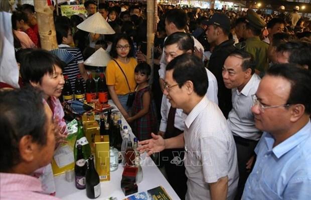 2019年乂安国际旅游饮食文化节开幕 hinh anh 2