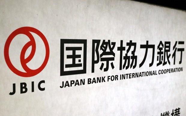 日本国际协力银行青睐越南电力集团和越南油气集团的能源项目 hinh anh 1