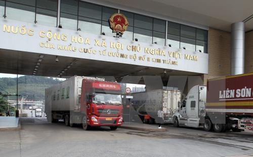 老街省投资贸易旅游促进会将于9月举行 hinh anh 2