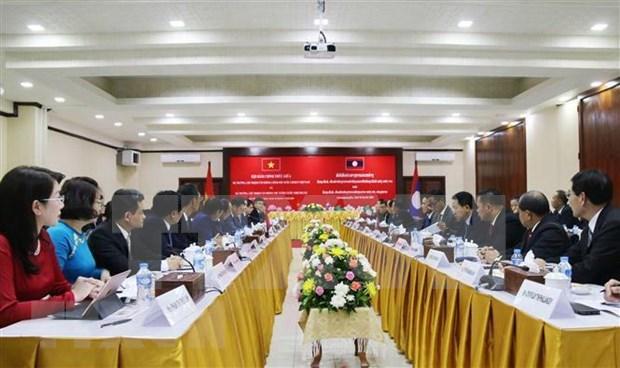 越老两国政府办公厅加强合作 hinh anh 1
