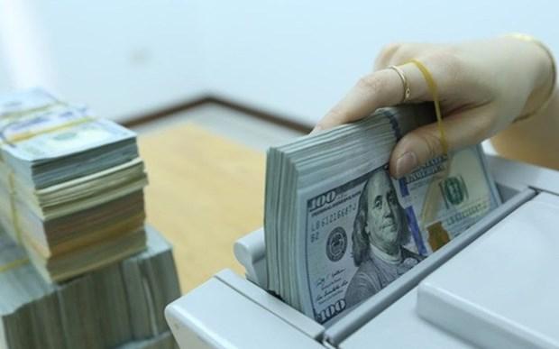 7月19日越南各商业银行美元价格一律上调 hinh anh 1