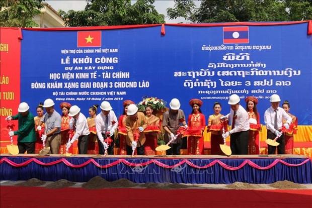 越南援助老挝兴建财经学院 hinh anh 1