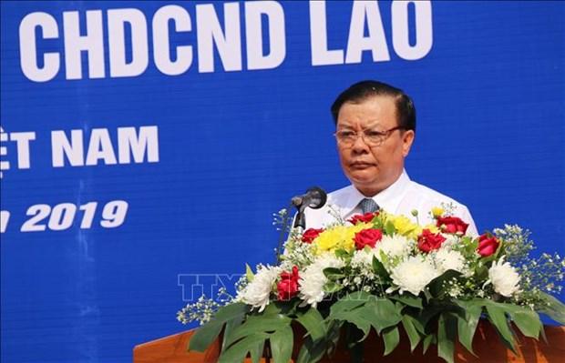越南援助老挝兴建财经学院 hinh anh 2