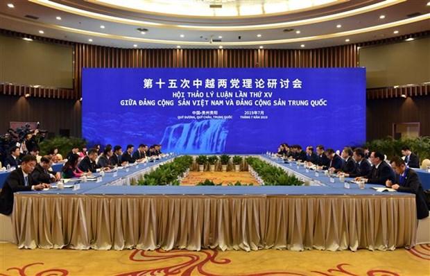 越南共产党与中国共产党举行第十五次理论研讨会 hinh anh 4