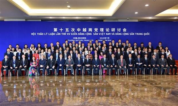 越南共产党与中国共产党举行第十五次理论研讨会 hinh anh 1