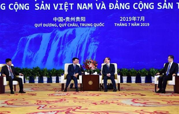 越南共产党与中国共产党举行第十五次理论研讨会 hinh anh 3