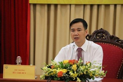 2019年越南人工智能科技节即将举行 hinh anh 1