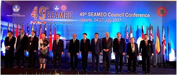 东南亚教育部长组织第50届理事会会议在马来西亚举行 hinh anh 1