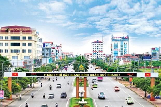 北江省将帮助投资者和企业加快项目实施进度 hinh anh 2