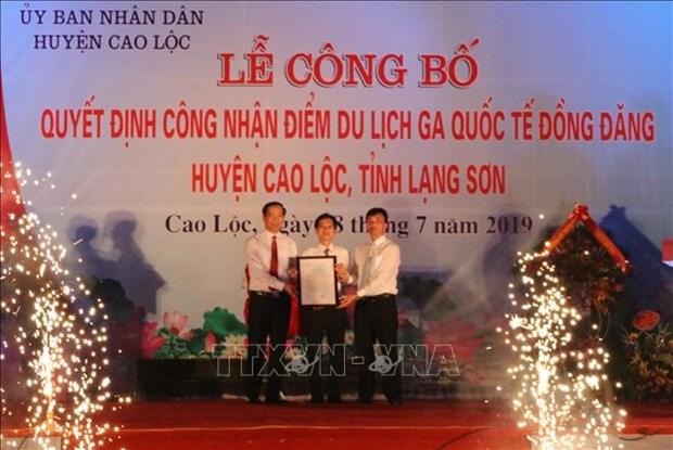 努力保护和弘扬谅山省同登国际火车站的历史价值 hinh anh 2