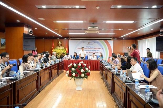 2019年东盟加三歌唱大赛将在广宁省举行 hinh anh 1