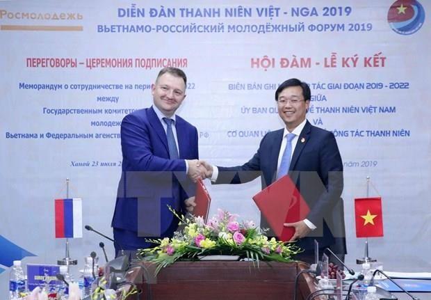 2019年越南俄罗斯青年论坛开幕 hinh anh 1