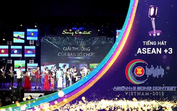2019年东盟加三歌唱大赛将在广宁省举行 hinh anh 2