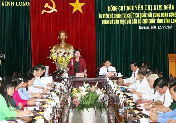 越南国会主席阮氏金银与永隆省骨干干部举行工作座谈会 hinh anh 1