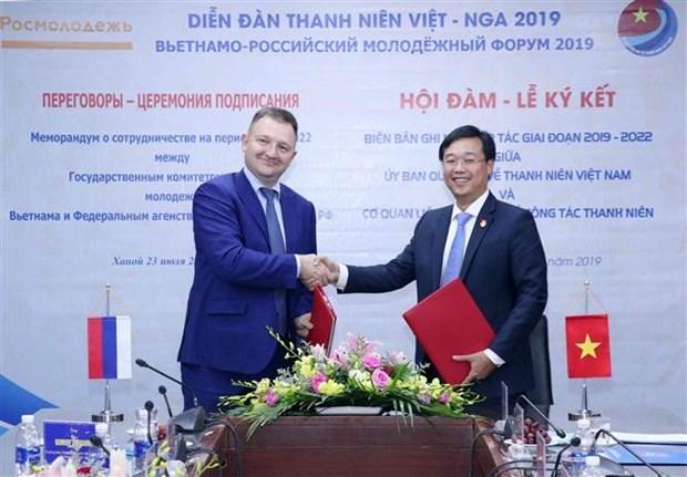 促进越南与俄罗斯联邦的青年志愿者活动 hinh anh 1