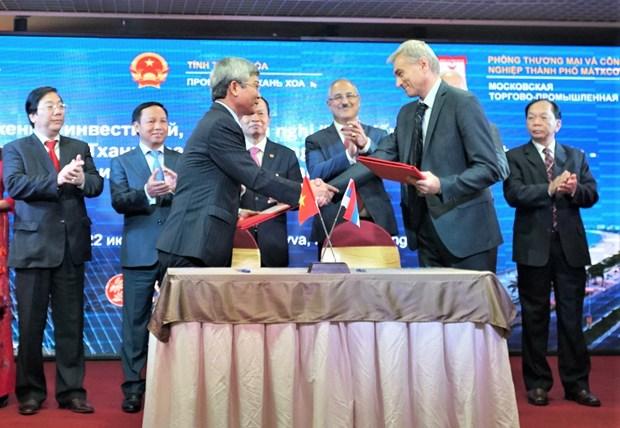 2019-2020年越俄-俄越友好年:促进清化省与俄罗斯投资贸易合作关系 hinh anh 2