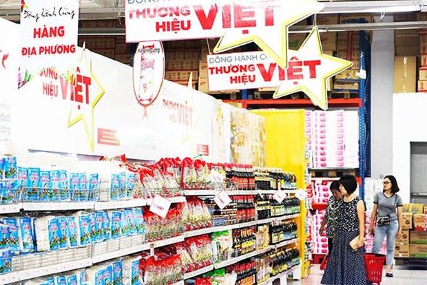 """广宁省开展""""越南人优先用越南货""""运动的10年历程 hinh anh 1"""