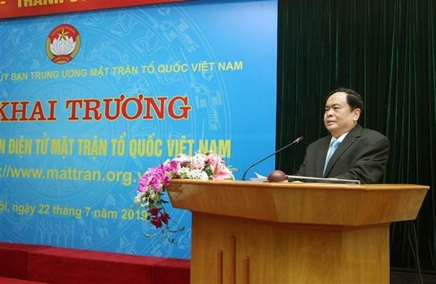 越南祖国阵线网站新版开通仪式在河内举行 hinh anh 2