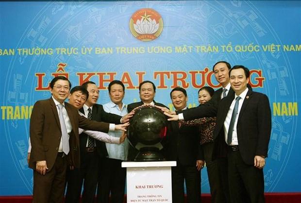 越南祖国阵线网站新版开通仪式在河内举行 hinh anh 1