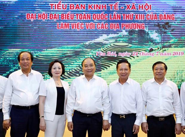 越通社简讯2019.7.24 hinh anh 1