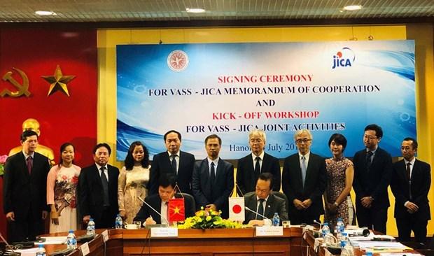 日本协助越南促进可持续发展 hinh anh 1