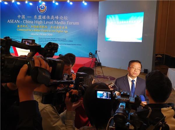 中国驻东盟大使:中国与东盟关系进入全方位发展新阶段 hinh anh 1