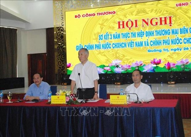越南促进与老挝边境贸易的合作 hinh anh 1